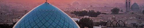 jame-masjid--yazd--iran